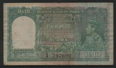 1938 Burma Reserve Bank Of India 10 Rupees Note George Vi