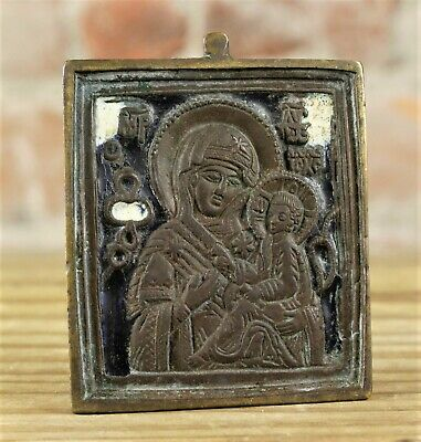 18Th C Antique Russian Traveling Icon Tichvin Mother Of God  No Reserve