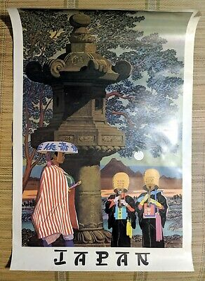 Japanese Cherry Blossoms 1950s Vintage Style Japan Travel Poster 20x30