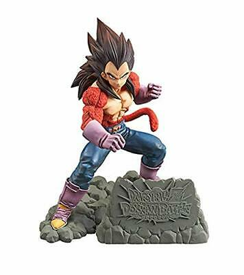 # DRAGONBALL Z DOKKAN BATTLE 4TH ANNIVERSARY FIGURE Super Saiyan 4 Vegeta