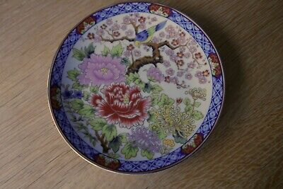 """Chinese PorcelainPlate Hand Painted Bird & Flowers 6 1/2"""""""