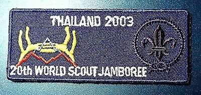 2003 WSJ WORLD SCOUT JAMBOREE BADGE BSA 2019 2023 WOSM sponsored reproduction