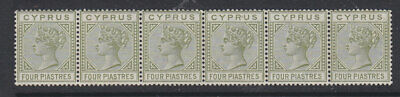 Cyprus 1892 Sg 35a strip of six mounted on one stamp