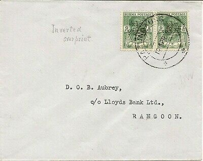 BURMA KGVI ERROR 1947 9p INVERTED OVPT PAIR SG70a B & KAY 50a ON COVER