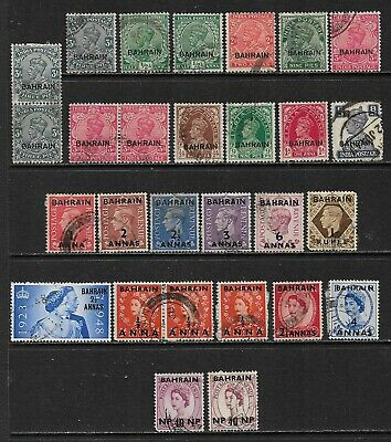 BAHRAIN Overprints on India and UK Stamps - Used Issues Selection (Jul 141)