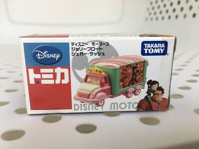 Disney/Takara Tomy-Wreck it Ralph-JOLLY FLOAT-FROM JAPAN VERY RARE!-NEW UNOPENED