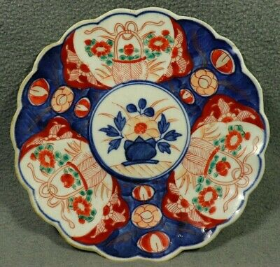 "Edo Arita Imari Japanese Porcelain 7 2/3"" Kiku Plate Hand Decorated Front & Back"
