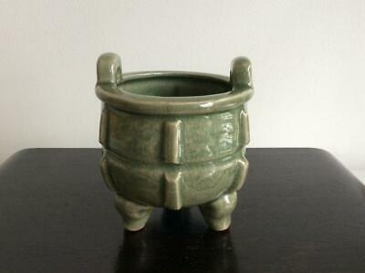 Chinese Ming Dynasty Celadon Incense Burner Censor W 11.7× H 13.5[cm] Song Qing