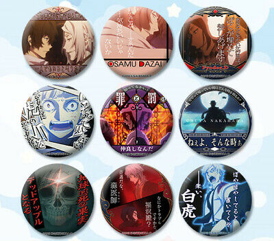 9pcs Anime Bungo Stray Dogs DEAD APPLE Itabag Badge Pin Button Holiday Gift#01