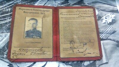 Rare 1941 Ussr Soviet Nkvd Kgb Document Id Card Red Fleet Special Separate Old++
