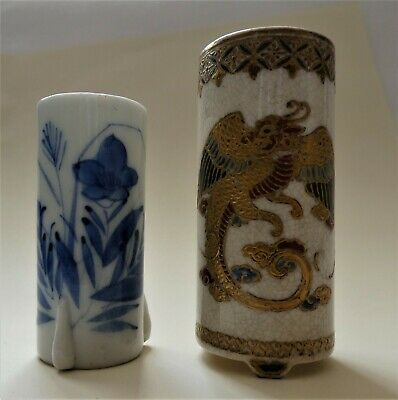 Japanese Satsuma Miniature Vase Signed To The Base & 1 Other Blue & White Vase