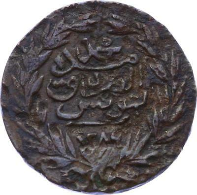 O2693 Tunisia 1/4 Kharub Abdulaziz & Muhammad III 1289 1872 ->Make offer