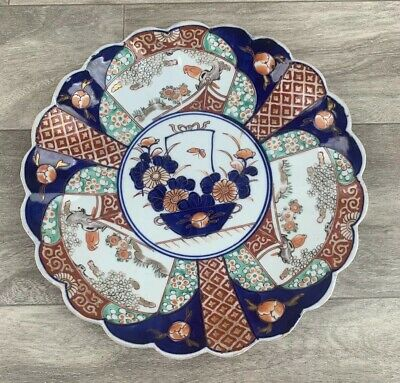 An Antique Japanese Colorful Imari Lobbed Charger Plate