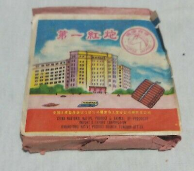 RARE 1960's - 1 PCS KWANTUNG CHINA CHINESE FIRECRACKER UNIQUE LABEL - SEALED