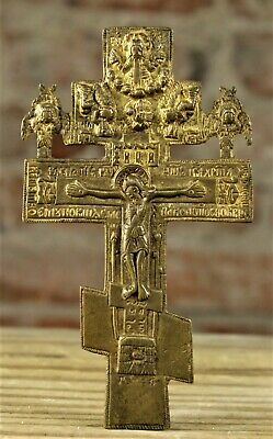 18Th/19 C Antique Russian Orthodox Old Belivers Crucifix Gilt Bronze Nr