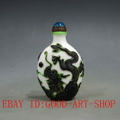 Chinese Exquisite Handmade Carved Dragon & Phoenix Glass Snuff Bottle B31