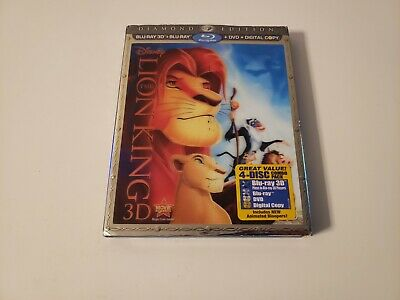 The Lion King (3D Bluray Only, 1994) [BUY 2 GET 1 FREE]