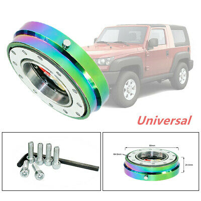 Aluminum Car Steering Wheel Quick Release Short Hub Adapter Multicolor Durable