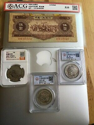 3 China half dollar dragon silver dollar Yunnan and one 1956 china 5 yuan paper