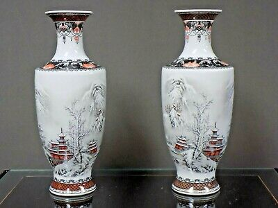 """Matched Pair Of 11"""" Chinese Porcelain Vases Winter-Asian Oriental Cloisonne"""