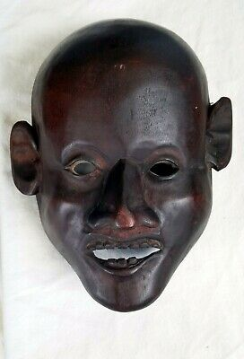 Vintage Nepal Middle Hills Mask - Scare the kids and keep the Inlaws away!