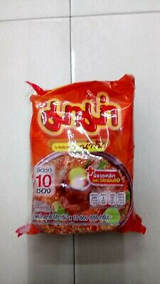 MAMA Tom Yum Goong Condensed water Spicy Thai Food 10 envelope.