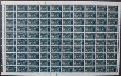 IRELAND: 1972 Full 10 x 10 Sheet Gerard Dillon 3 Examples - Full Margins (25337)