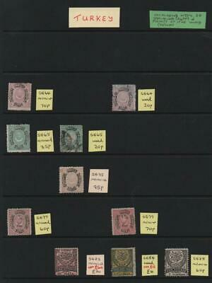 TURKEY: Sg 64-Sg 126 Examples - Ex-Old Time Collection - 2 Sides Page (25418)