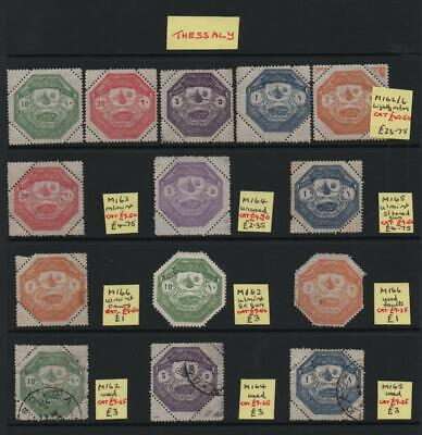 TURKEY: Thessaly M162-M166 Examples - Ex-Old Time Collection - Page (25423)
