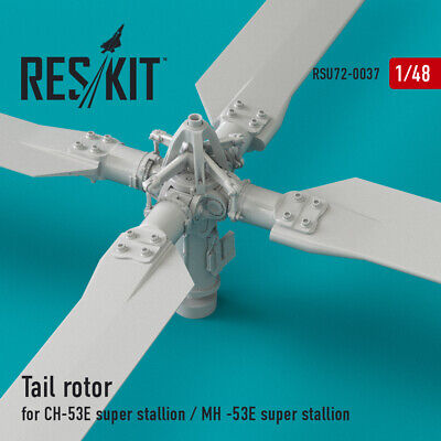 Tail-rotor-for-%D0%A1H-53E-Super-Stallio