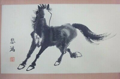 """350cm Long Old Chinese Scroll Hand Painting Running Horses """"XuBeiHong"""" Marks"""