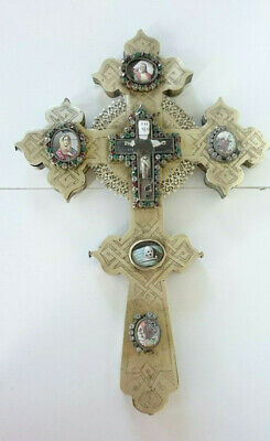 Antique Russian Orthodox Large Blessing Cross Brass Icons Finift 19th c.