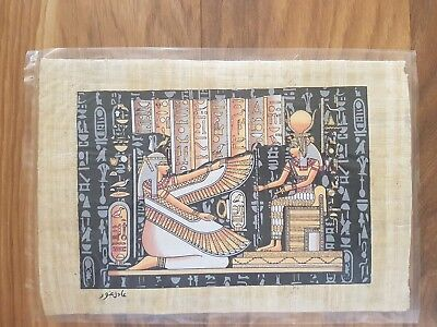 Glow in the Dark Egyptian Papyrus Print - Design 07 - (A4 Size - 33cm X 24cm)