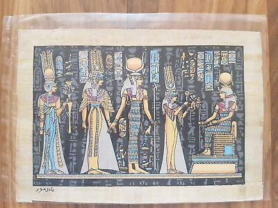 Glow in the Dark Egyptian Papyrus Print - Design 16 - (A4 Size - 33cm X 24cm)