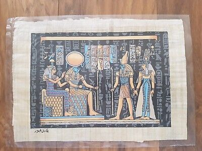 Glow in the Dark Egyptian Papyrus Print - Design 04 - (A4 Size - 33cm X 24cm)