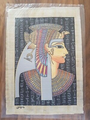 Glow in the Dark Egyptian Papyrus Print - Design 13 - (A4 Size - 33cm X 24cm)