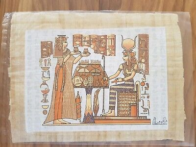 Glow in the Dark Egyptian Papyrus Print - Design 03 - (A4 Size - 33cm X 24cm)