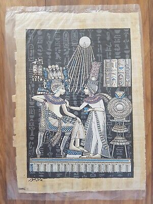 Glow in the Dark Egyptian Papyrus Print - Design 12 - (A4 Size - 33cm X 24cm)
