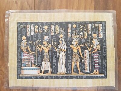 Glow in the Dark Egyptian Papyrus Print - Design 09 - (A4 Size - 33cm X 24cm)