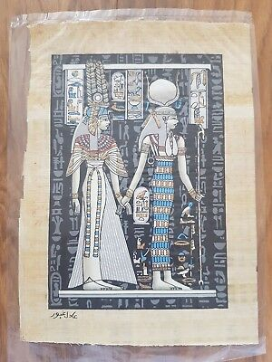 Glow in the Dark Egyptian Papyrus Print - Design 05 - (A4 Size - 33cm X 24cm)