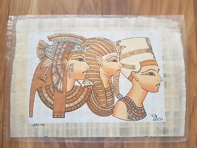 Glow in the Dark Egyptian Papyrus Print - Design 02 - (A4 Size - 33cm X 24cm)
