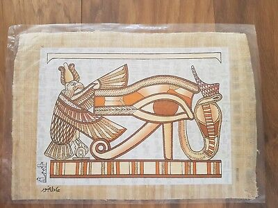 Glow in the Dark Egyptian Papyrus Print - Design 08 - (A4 Size - 33cm X 24cm)