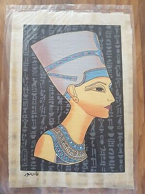 Glow in the Dark Egyptian Papyrus Print - Design 11 - (A4 Size - 33cm X 24cm)