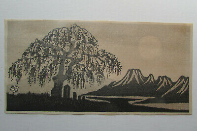 Gihachiro Okuyama Japanese woodblock print Cherry tree under moon