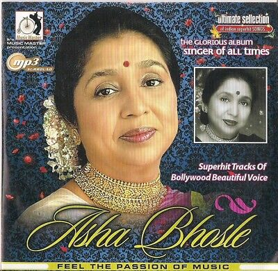 ASHA BHOSLE MP3 Hindi Audio Film Songs on 4GB Music Card USB