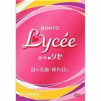 Rohto Lycee Medicated Eye Drops 8mL 35653 JAPAN IMPORT