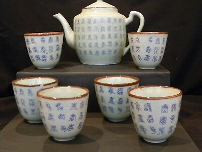 Japanese Celadon Tea Set and Sauce Plates with Chinese Oracle Bone Inscriptions