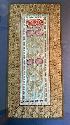 Antique Asian Silk Hand Embroidered Sleeve Panels Mounted Amd Framed
