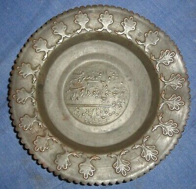 Vintage Old Collectible Decorative Mughal Islamic Arabic Writing Copper Plat