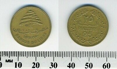 Lebanon 1970 - 25 Piastres Nickel-Brass Coin - Cedar tree